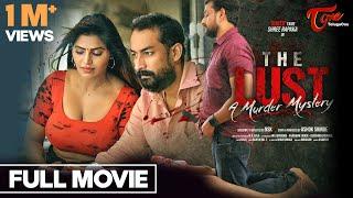 The LUST   Telugu Movie 2021   Shree Rapaka, Meghana Chowdary   TeluguOne