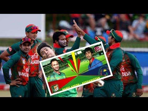 মিডিয়াকে পাশ কাটিয়েই দেশ ছেড়েছে বাংলাদেশ ক্রিকেট দল কিন্তু কেন?? | bangladesh vs afghanistan 2018