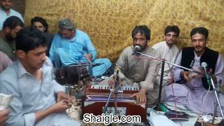 Amjad khan balochi song baul ay seerain