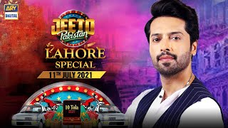 Jeeto Pakistan   Lahore Special   Special Guest : Aadi Adeel Amjad   11th July 2021   ARY Digital