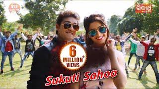 Trending Video of YouTube _ Sukuti Sahoo _ 1 Million Views in 1 week | Swaraj & Sunmeera