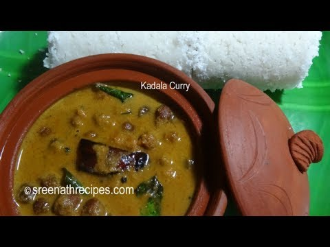 Chickpeas Masala Curry - Kerala Kadala Curry Recipe - How to make Kerala Kadala Curry