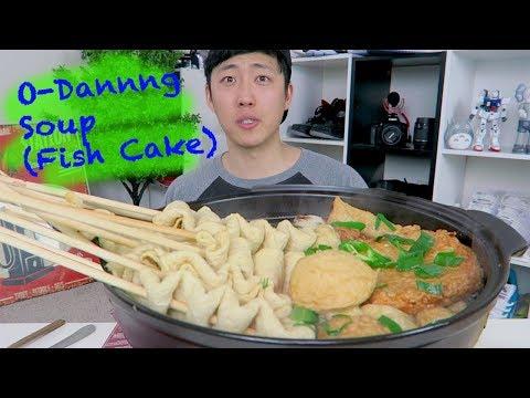 FISH CAKE SOUP , O-DANNNNNG SOUP 오뎅 먹방 / Mukbang