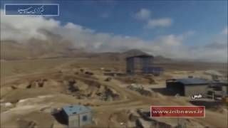 Iran Silica sand Production Plant, Tabas county توليد شن سيليكا شيروك طبس ايران