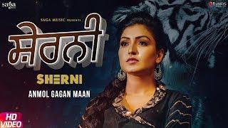 Sherni Full Song Video - Anmol Gagan Maan | New Punjabi Song 2019 | Saga Music | Jatti Sher