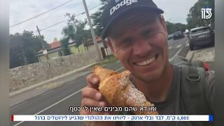 6,000 קילומטר ללא ארנק: ההולנדי שצעד במשך חצי שנה לירושלים