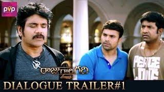 Raju Gaari Gadhi 2 Latest Dialogue Trailer#1 | Nagarjuna | Samantha | Seerat Kapoor | Ohmkar
