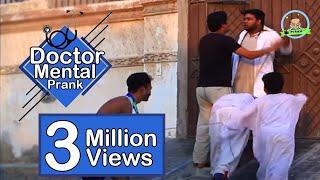 | DOCTOR MENTAL PRANK | By Nadir Ali & Team In | P4 Pakao | 2017