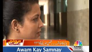 Awam kay Samnay EP#32: The fight Against polio...Can we win the battle?? Part 1