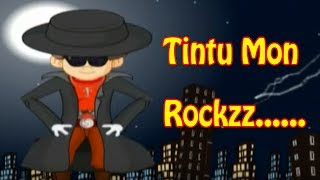 Tintumon Rockzz   Malayalam Non Stop Animation Comedy Story   Full HD