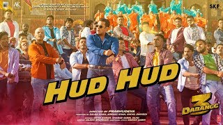 Dabangg 3: Hud Hud Song | Salman Khan | Sonakshi Sinha |Divya Kumar,Shabab Sabri,Sajid | Sajid Wajid