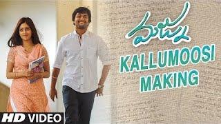 Kallumoosi Song Making || Majnu || Nani, Anu Immanuel || Gopi Sunder || Telugu Songs 2016