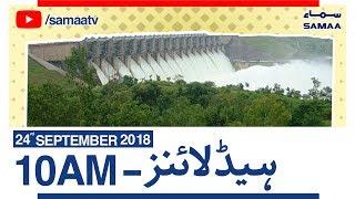 News Headlines | 10 AM | SAMAA TV | Sep 24, 2018