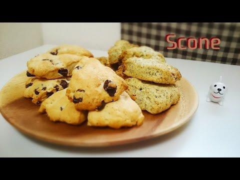 2種類のスコーンを作る~Chocolate Scone & Earl Grey Scone~