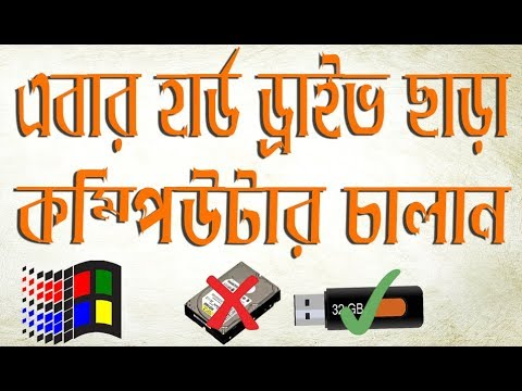Install and Run Windows 7/8/10/ Off a Live USB Flash Drive Bangla Tutorial