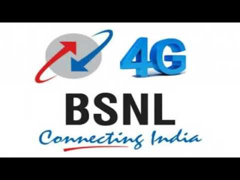 USSD CODES OF BSNL /DATA/SMS/MINUTES