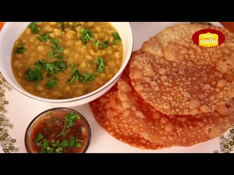 Prefect Dal Pakwan - Sindhi Breakfast Recipe - Dal Lentils with Crispy Bread - Dal Pakwan by Veena