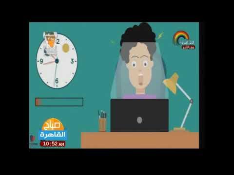 لقاء فريق واعي ببرنامج صباح القاهرة