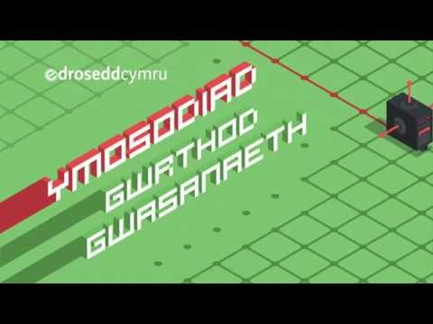 Ymosodiad Gwrthod Gwasanaeth: e-Drosedd Cymru