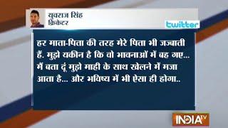 Yuvraj Singh Covers up After Father Yograj Slammed Dhoni - India TV