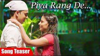 Piya Rang De… Video Song Teaser   Latest Hindi Romantic Song   New Hindi Songs 2019