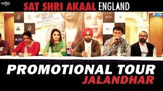 Promotional Tour(Jalandhar) Sat Shri Akaal England | Ammy Virk, Monica Gill, Rel 8th Dec, Saga Music