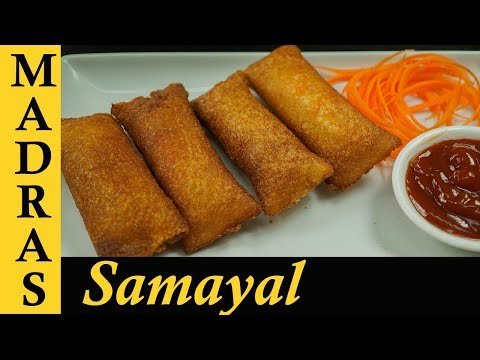 Chicken Roll Recipe in Tamil | Chicken Bread Roll Recipe | Chicken Kheema Bread Roll