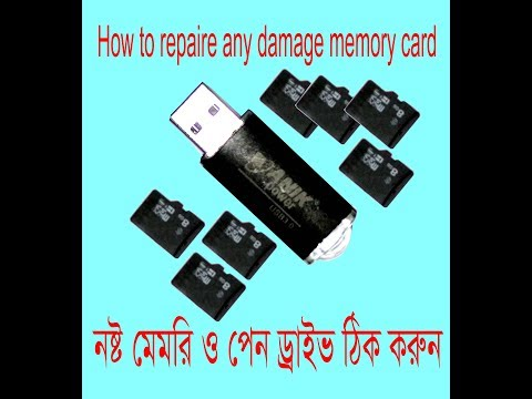 Xxx Mp4 Mamory Card Formating Problem Solution Corrupted SD Card Or USB Flash Drive 3gp Sex