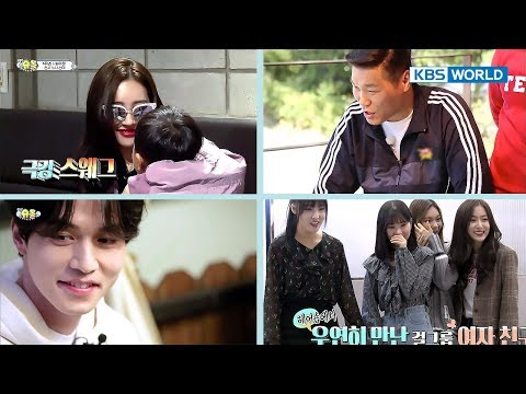 Superman families' donations for the charity bazaar with Superstar celebs[TROS/2017.11.12]