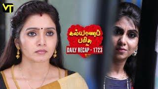 Kalyana Parisu 2 Tamil Serial | Daily Recap | Episode 1723 Highlights | Sun TV Serials | Vision Time