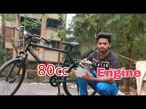 FITTING 80CC ENGINE INTO BICYCLE | MY DREAM PROJECT (PART-1)