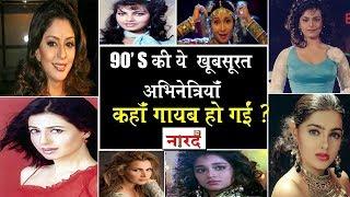 Flop Actress Of 90