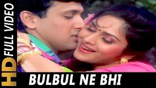 Bulbul Ne Bhi | Alka Yagnik, Mohammed Aziz | Aadmi Khilona Hai 1993 Songs | Govinda, Meenakshi