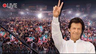 Complete PTI Jalsa in Washington, DC, USA | SAMAA TV | 22 July 2019