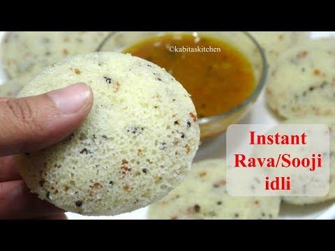 तड़के वाली इडली | Instant Rava Idli recipe | suji idli | Breakfast Recipe | KabitasKitchen