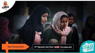 AWESOME TWOSOME EP#03 Kamar Ali Durvesh Dargah
