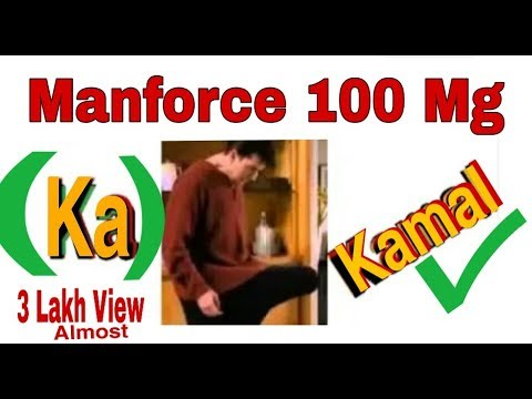 Manfoce 100 Mg Tablet Full Review In Hindi By Dr Sarbjeet Gaur
