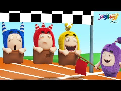 Xxx Mp4 أودبودز اليوم الرياضي رسوم كرتونية مضحكة للأطفال 3gp Sex