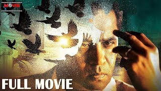 Arjun Latest Telugu Full Movie | Ramya Krishnan | Chakravarty | Movie Express