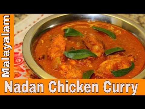 How to make Kerala Chicken Curry | Thani nadan Chicken Curry|Kozhi Curry|Malayalam|Anu's Kitchen