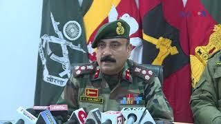 لائن آف کنٹرول پر پاکستانی علاقے سے دراندازی۔ بھارتی فوج کا بیان