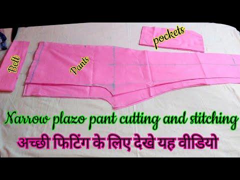 Xxx Mp4 Narrow Plazo Pant With Side Pocket Women 39 S Trouser Cutting And Stitching अच्छी फिटिंग के लिए देखे 3gp Sex