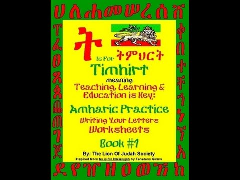 Learning Amharic - Greetings