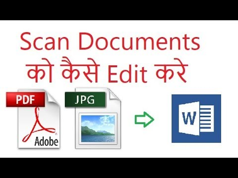 convert scanned PDF and images to Word |PDF Edit|