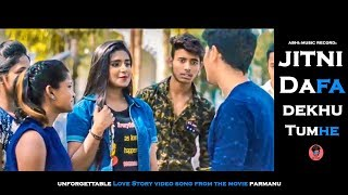 JITNI DAFA ( Reprise ) | Rahul Jain | Heart Touching Love Story 2018 | Pehchan Music| GKP STARS