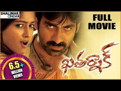 Xxx Mp4 Khatarnak Telugu Full Length Movie Ravi Teja Ileana ఖతర్నాక్ సినిమా 3gp Sex