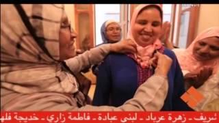 BOUZEBAL TÉLÉCHARGER 2014 VIDEO