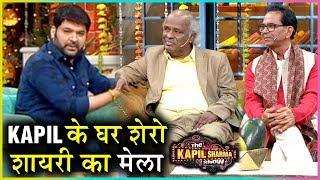 Kapil Sharma MASTI With Poet Dr.Rahat Indori & Ashok Chakradhar | The Kapil Sharma Show