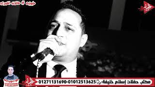 رضا البحراوى انت ابتديت من فرحه عائلات المصرى افراح اسلام خليفه