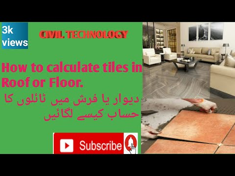 How to calculate tiles in wall or floor ....
